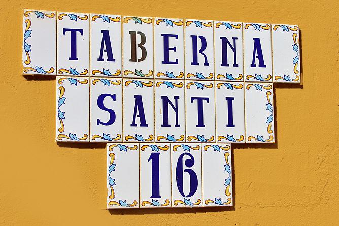 bar-restaurante-taberna-santi-santo-domingo-garafia-la-palma-azulejos